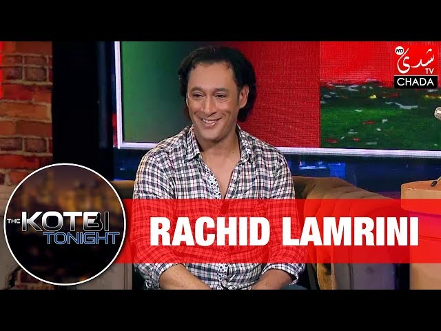 THE KOTBI TONIGHT : RACHID LAMRINI - الحلقة الكاملة