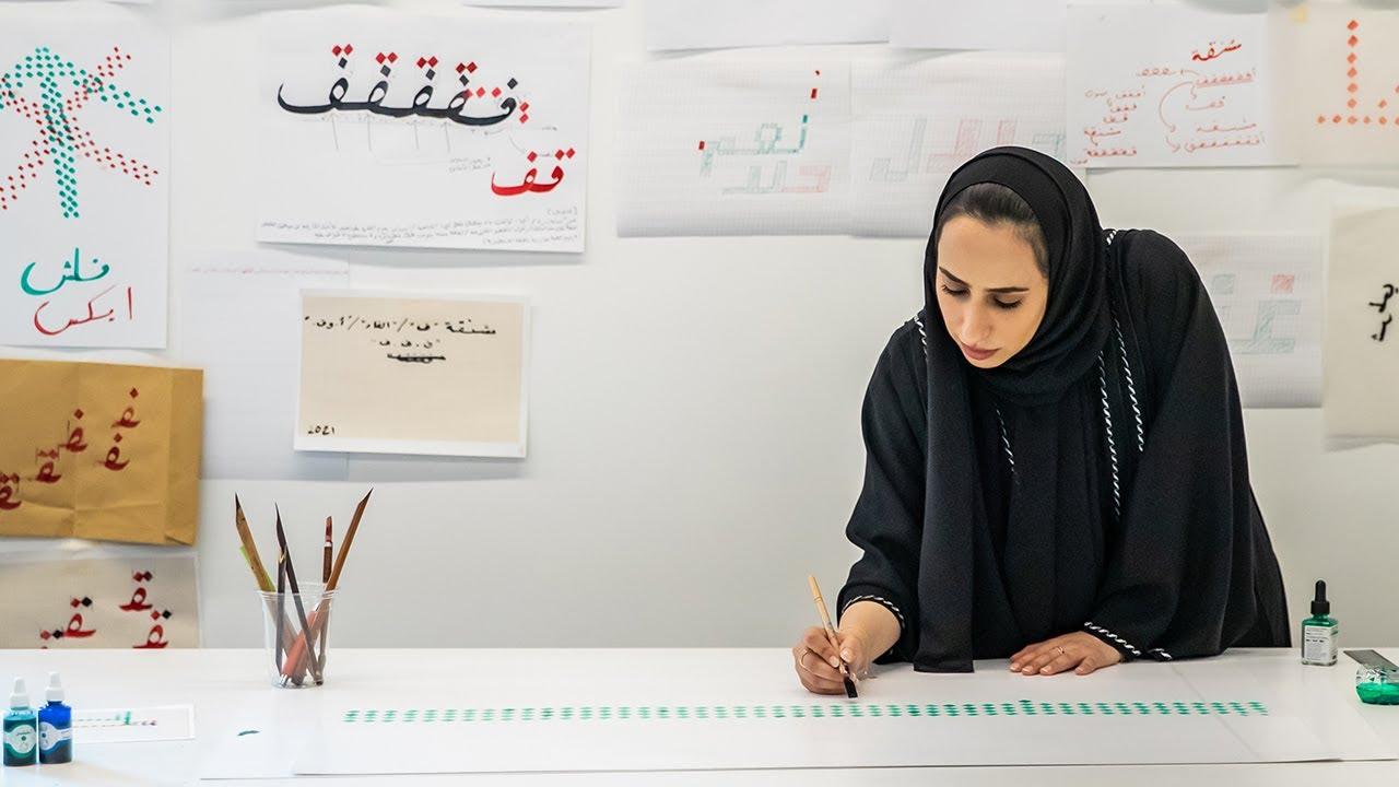 Shamma Al Ameri, Art Residency I شما العامري، برنامج الإقامة الفنية