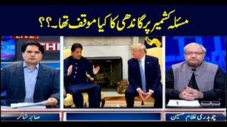 The Reporters | Sabir Shakir | ARYNews | 21 August 2019