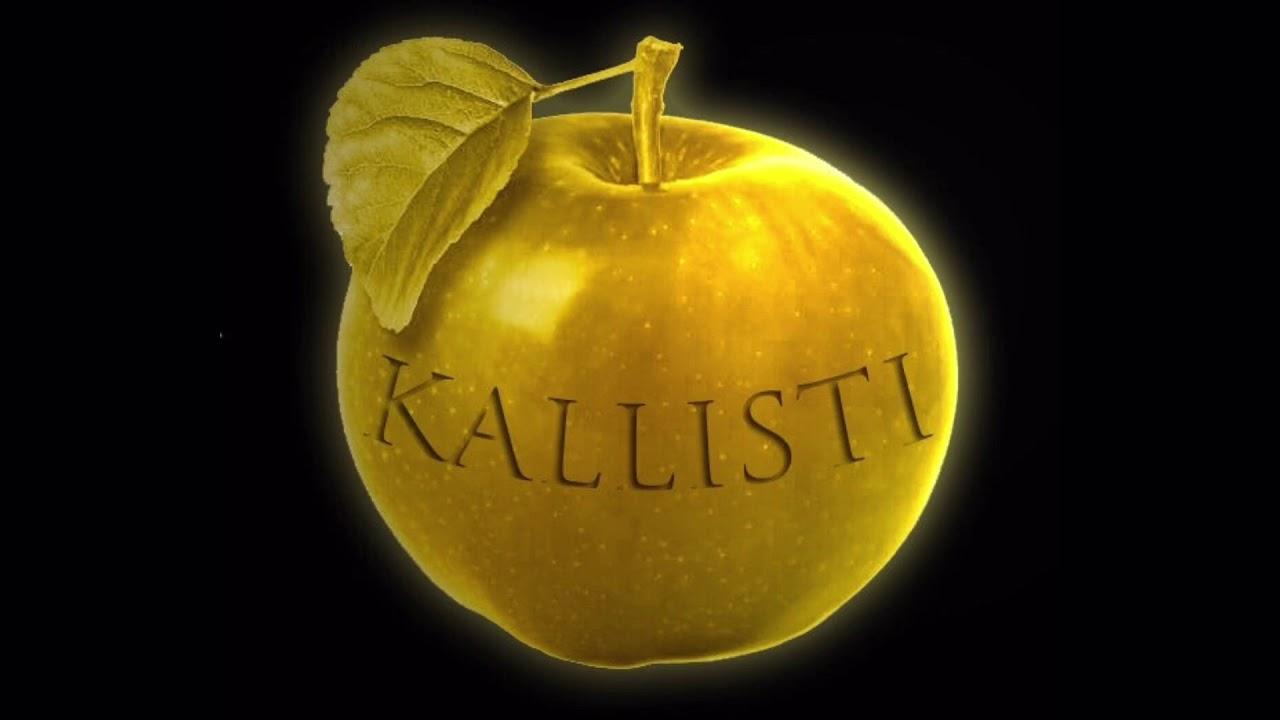 Картинки на фразеологизм яблоко раздора