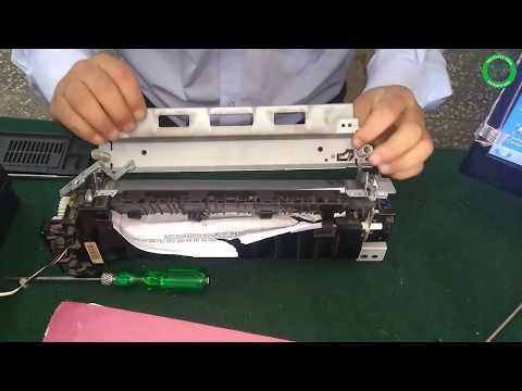 How to remove paper jam in HP Laser jet Printer 3010 Series or how to open fuser assembly