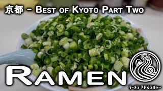 Kyoto's BEST Ramen - Part 2