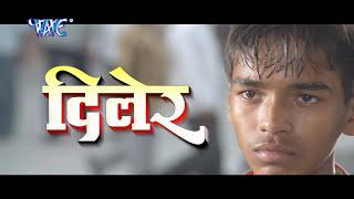 Full Movie || Dinesh Lal Yadav Nirahua || New Full Film || Bhojpuri New MOVIE