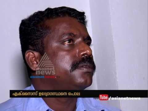 Cops pick up excise officer on ganja trail | FIR 12 July 2016