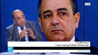 """""""وثائق بنما"""": هل احتجاجات الجزائر لدى فرنسا مبررة؟"""
