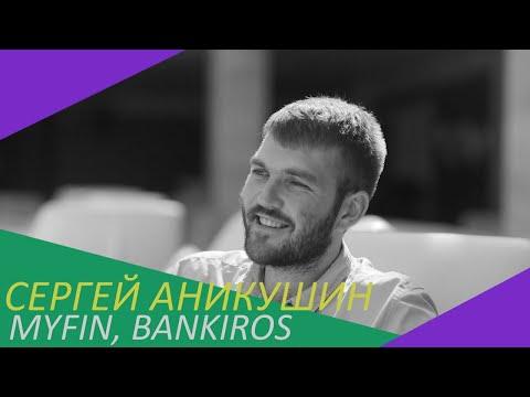 Как зарабатывают маркетплейсы в Беларуси и России / MYFIN.BY, BANKIROS.RU