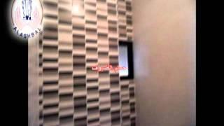 شقة في تلاع العلي ط1 225م 4نوم 2ماستر جديدة