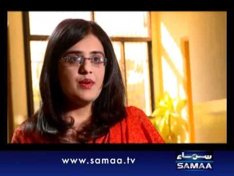 Wardaat Jan 04, 2012 SAMAA TV 3/4