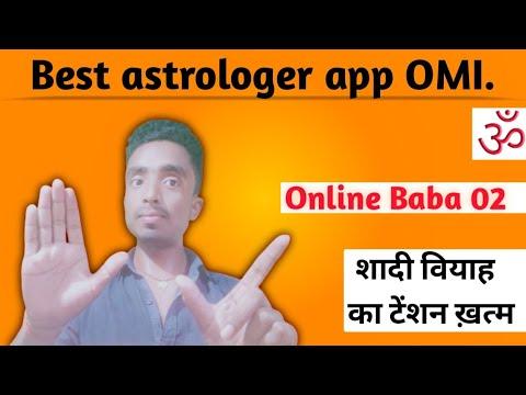 OMI app kya hai   aur omi app kaise use kare   (how to use omi app in Hindi)