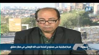 محلل سياسي سوري: نظام الأسد بدأ العمل مع اسرائيل ضد حزب الله وهذة معضله كبيرة