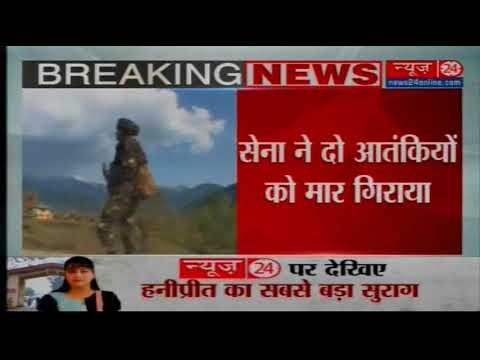 Kupwara: 2 terrorists killed in gunfight with Army in Machil sector