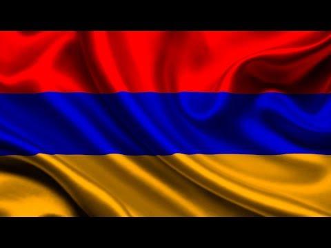 Государственный гимн Республики Армения / The National Anthem Of The Republic Of Armenia
