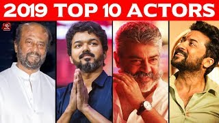 2019 Top 10 Actors | Rajinikanth | Vijay | Ajith Kumar | Suriya | #Nettv4u