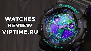 Обзор наручных часов Casio GA-100BL-1AER от магазина Viptime.ru