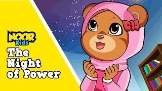 Noor Kids Ramadan - The Night of Power Changed My Life