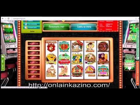 Игровые аппараты рейтинг игровые автоматы играть бесплатно и без регистрации гараж