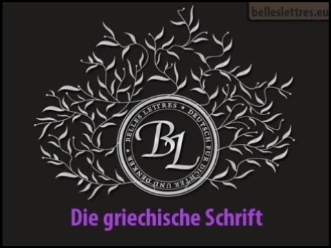Onlinegottesdienst »Kantate« from YouTube · Duration:  42 minutes 4 seconds