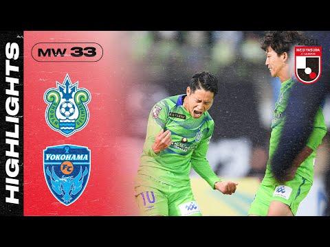 Shonan Yokohama FC Goals And Highlights