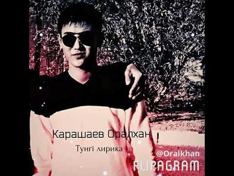 Қарашаев Оралхан - Түнгі лирика