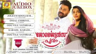 Georgettan's Pooram Official Audio Jukebox   New Malayalam Film Songs