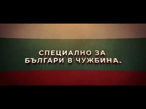 Elemental.TV - гледайте