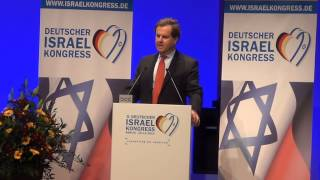 AJC Executive Director David Harris Speaks to the Deutscher Israel Kongress (German Israel Congress)