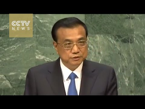 Chinese Premier Li Keqiang delivers speech at UN General Debate
