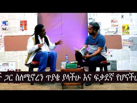 Yonas Gorfe Part 3 Interview