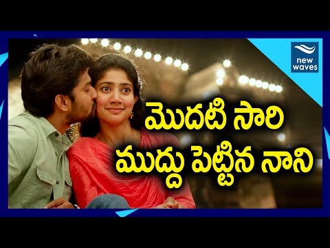 MCA (Middle Class Abbayi ) Trailer Review...