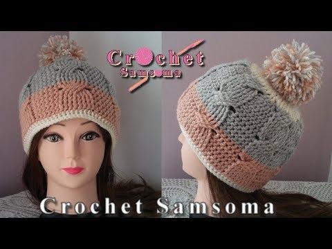 كروشيه طاقية بغرزة الضفيرة  الجزء الثاني /  / how to crochet a cable hat