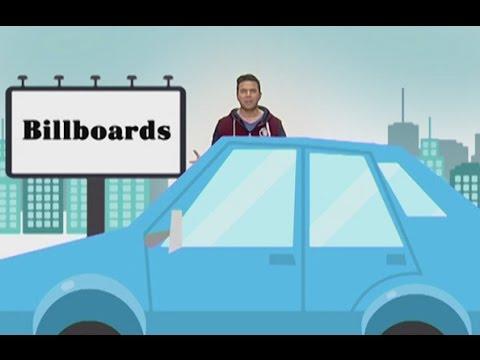 Minal - 14/01/2017 - Billboards
