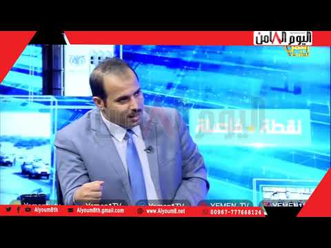 قناة اليمن الرسمية تهدد بخيارات عسكرية جديدة ضد الجنوب