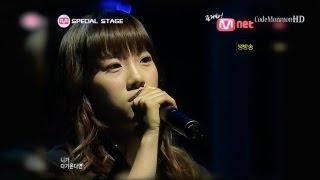 TaeYeon (SNSD) - If...(Mar 13, 2008)