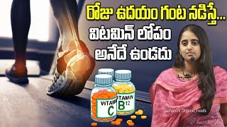 Dr sarala about healthy lifestyle | vitamin deficiency walking benefits sumantv organic foods