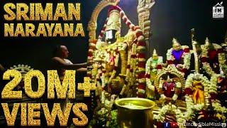 #Sriman_Narayana | Devotional 4K Video Song | Feat. Nithyasree Mahadevan