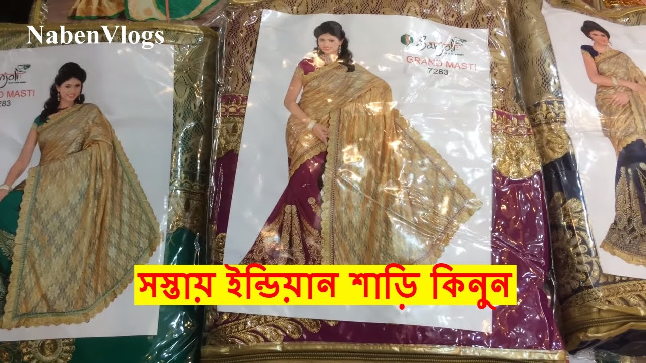 f50e15c45f Saree wholesale Market In Bd | Indian Saree 2018 New Collection In Dhaka