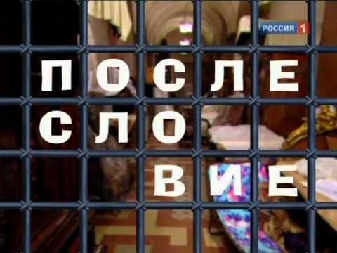 «Городок» выпуски 253