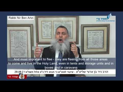 """הרב ניר בן ארצי : """"תברחו משם, תברחו מארה""""ב - תחיו""""- Flee from the United States, you will live"""