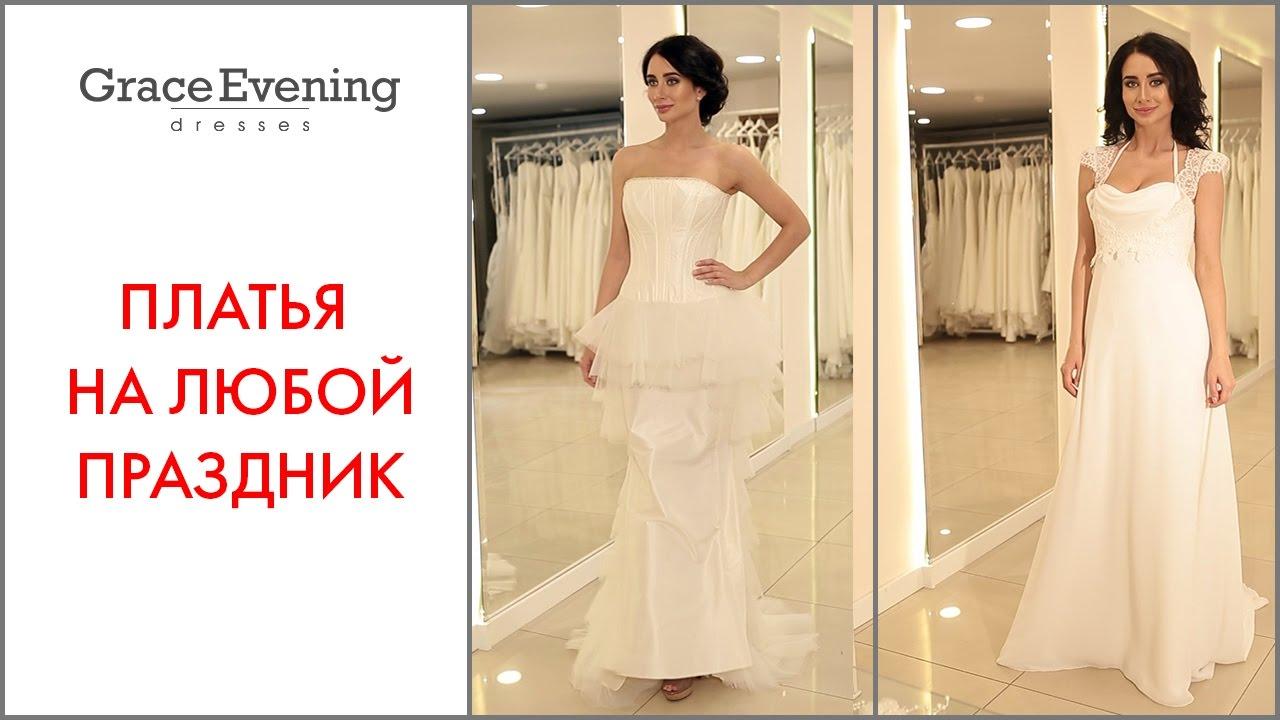 Beautiful wedding dresses Красивые свадебные платья .