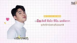 [Karaoke/Thaisub] D.O. (디오) - That's Okay (괜찮아도 괜찮아)
