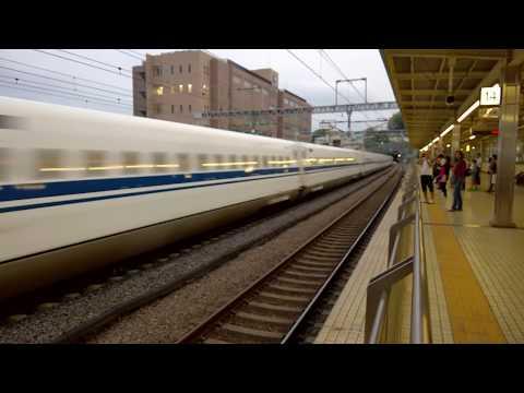 Bullet Train Pass
