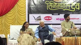 Legendary Actor Ramesh Deo Dancing on His Old Song At The Age of 93