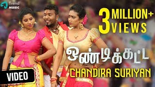 Ondikatta Tamil Movie | Chandira Suriyan Video Song | Bharani | Nehaa | Vikram Jagathish| TrendMusic