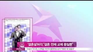 [Y-STAR] Heo Gak, dating with marriage in mind ('결혼설' 허각 '결혼 전제 교제 중, 시기는 미정')