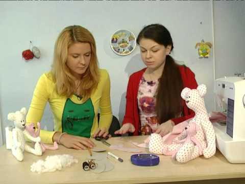 шитье мягких игрушек своими руками