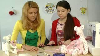 Hand made: шиємо м'які іграшки