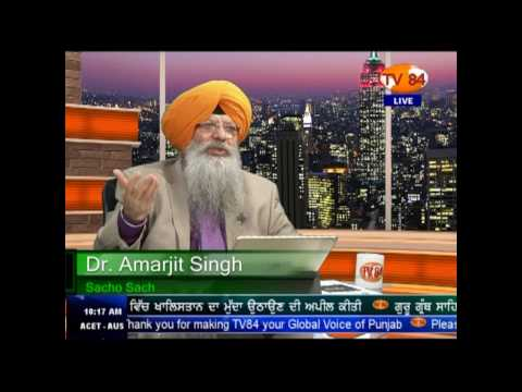 SOS 12/1/16 Part.1 Dr. Amarjit Singh : Trump's S. Asia Bombshell ; Jingoist Indians Shellshocked