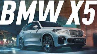 BMW X5 2018 G05 (ОБЗОР) // БОЛЬШОЙ ТЕСТ ДРАЙВ