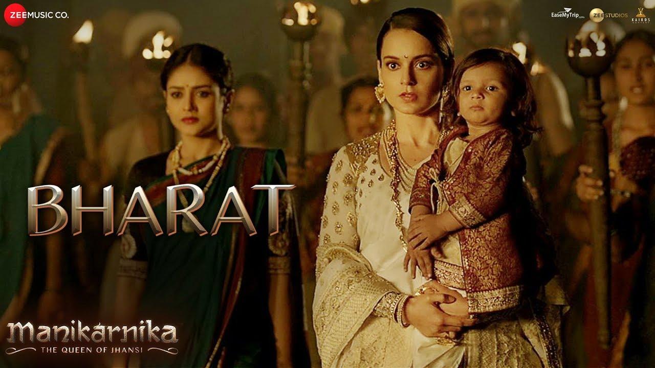 Download Bharat - Full Video | Manikarnika | Kangana Ranaut | Shankar Mahadevan