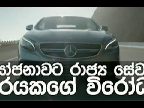Budget 2016  Duty Free car permit issue